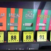 عدد اکتان در بنزین یا لامدا چیست؟