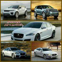نرخ اجاره ۲۹ مدل خودرو در شهر تهران + جدول