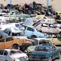 اسقاط ۷۰۰ هزار خودروی فرسوده در سال ۹۶