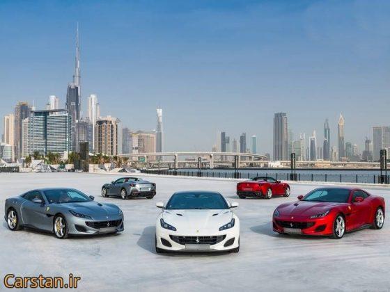 Ferrari Portofino قیمت فراری پورتوفینو دنیای خودرو مجله خودرو عکس ماشین مشخصات فراری پورتوفینو تازه های خودرو خودروهای 2018 شرکت فراری
