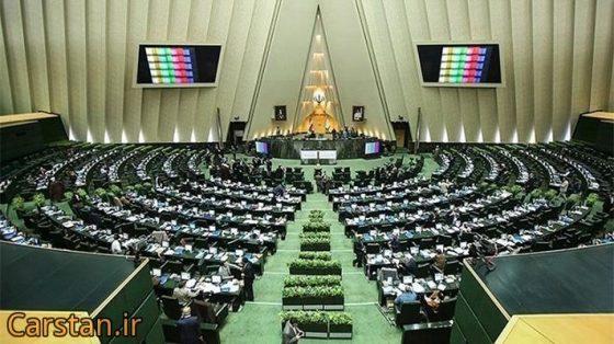 اخبار مهم  اخبار مجلس  خانه ملت  دلایل افزایش قیمت خودرو  قیمت مسکن  نمایندگان مجلس