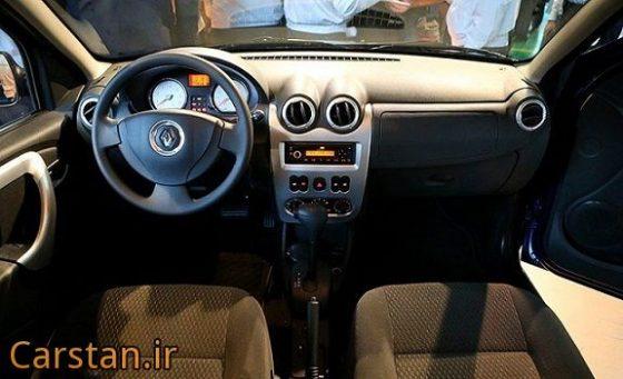 Renault Sandero مقایسه رنو ساندرو با مزدا 2 کارکرده مقایسه هاچ بک مقایسه خودرو رنو ساندرو بخرم یا مزدا 2 مشخصات مزدا 2 قیمت مزدا 2 معایب مزدا 2 معایب و مزایای رنو ساندرو قیمت رنو ساندرو Mazda 2 نمای داخلی مزدا 2 نمای داخلی رنو ساندرو